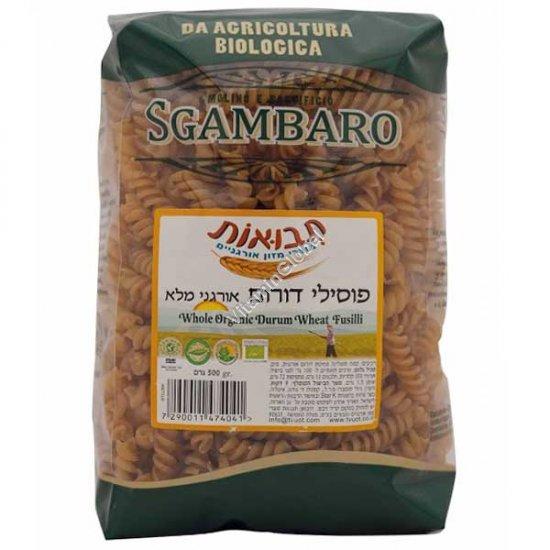 פסטה פוסילי מקמח דורום אורגני מלא 500 גרם - סגמבארו