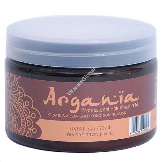 Keratin & Argan Professional Hair Mask 350ml (11.85 fl. oz) - Argania