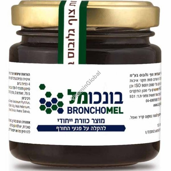 BronhoMel to relieve winter illnesses 120g - Zuf Globus