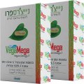 Koher Badatz Vega Mega Algae Omega 3 enriched with DHA and EPA 120 (60+60) capsules - Nature's Pro