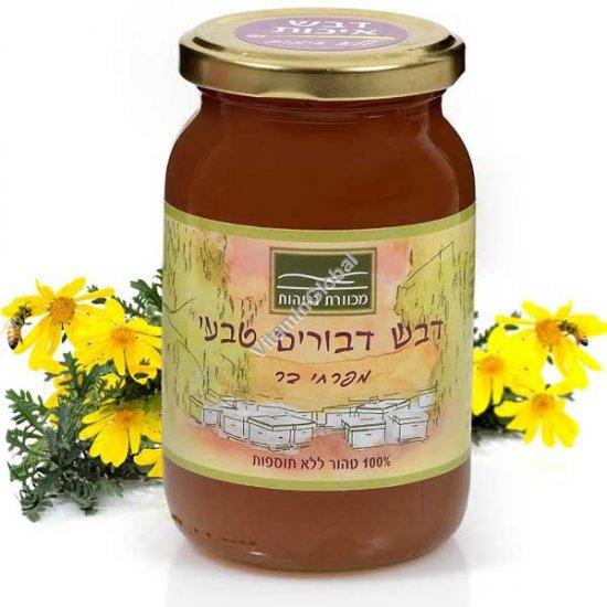 Pure Premium Honey 500g - Negohot Bee Farm