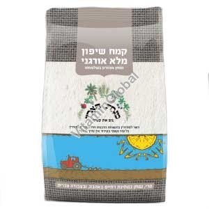 Organic Whole Rye Flour 1000g - Minhat