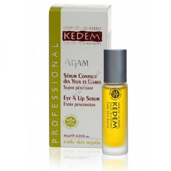 Agam - Eye & Lip Plant Based Serum 10ml (0.33 fl. oz.) - Herbs of Kedem