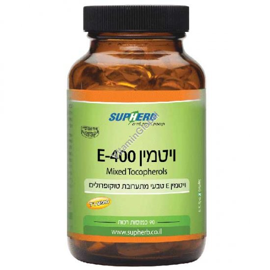 Kosher L\'Mehadrin Mixed Tocopherols E- 400 IU 90 softgels - Supherb