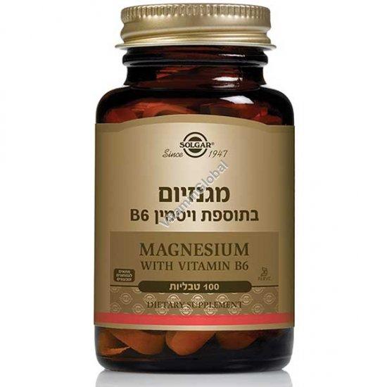 Magnesium + B6 100 tablets - Solgar