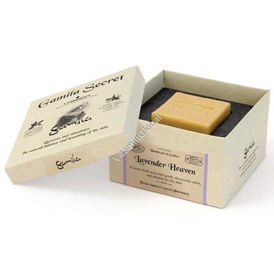 Handmade, 100% Natural Lavender Heaven Soap Bar 115g - Gamila Secret