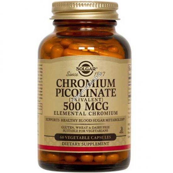 Хром пиколинат 500 мкг 120 растительных капсул - Солгар