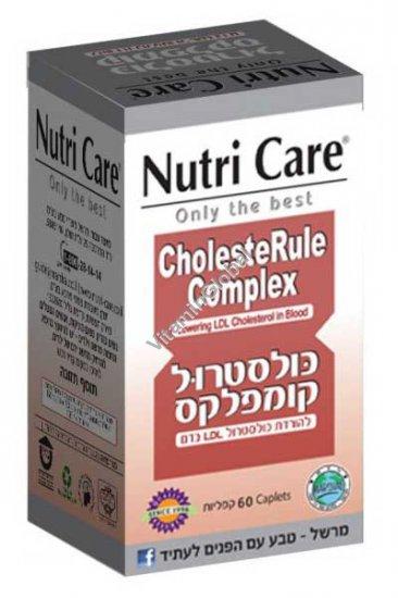 БАД для снижения уровня плохого холестерина CholesteRule Complex 60 таблеток - Nutri Care
