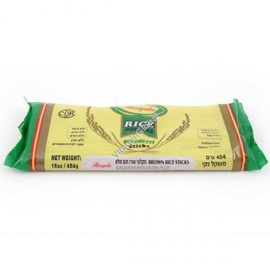 Brown Rice Noodles Spaghetti Sticks 454g - Rizopia
