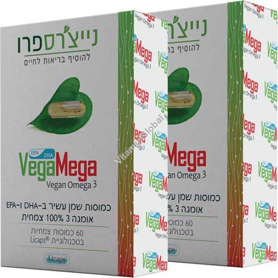 Koher Badatz Vega Mega Algae Omega 3 enriched with DHA and EPA 120 (60+60) capsules - Nature\'s Pro