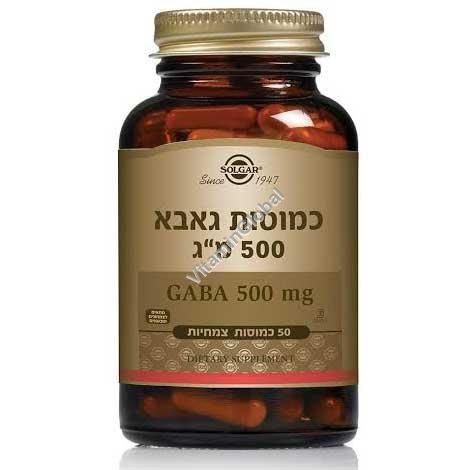 GABA гамма-аминобутировая кислота 500 мг 50 капсул - Солгар