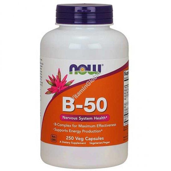 ויטמין בי-50 קומפלקס 250 כמוסות צמחיות - נאו פודס