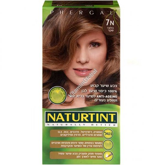 7N Hazelnut Blonde - Naturtint