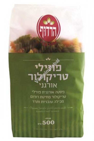 Organic Tricolor Fusilli Pasta with tomatoes and spinach 500g - Harduf