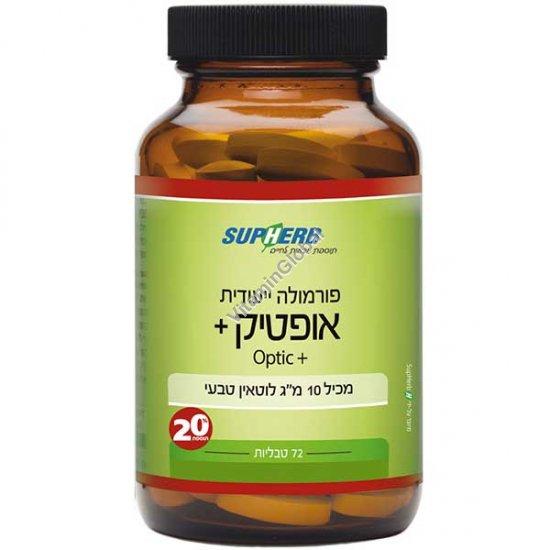 Оптик плюс - формула для улучшения зрения 72 таблетки - SupHerb