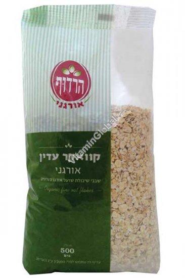 Organic Fine Oat Flakes 500g - Harduf