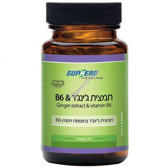 Sikrid - экстракт имбиря с витамином В-6 30 капсул - SupHerb