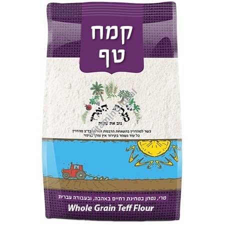 Kosher Teff Flour 1000g - Minhat