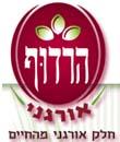 Harduf - Organic Foods